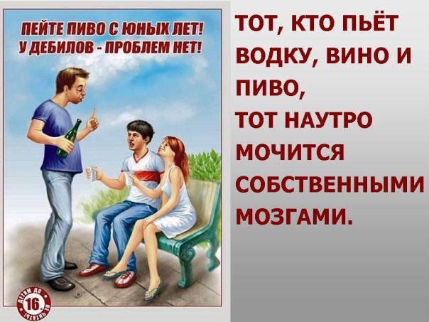 лозунги о здоровом образе жизни